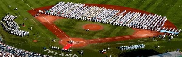 したらば 長野 県 高校 野球