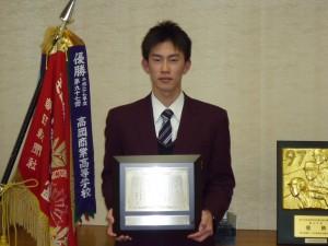 表彰式 高岡商業高校校長室